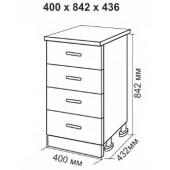 Рабочий стол 40 (4 ящика)