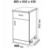 Рабочий стол 50 (1 ящик)