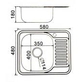 Мойка из нержавеющей стали 48х58 (0,8 мм) FRAP F4858