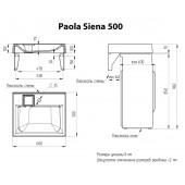 Раковина Paola Siena 500 над стирал. машиной 600/500/103 (в к-те с сиф.,кроншт.и крепл.)