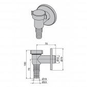Сифон для стиральной машины APS1/M0401 хром