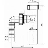 Отвод для стир.машины 11/4*32 АНИ пласт М220