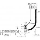 Сифон для ванны 1 1/2 х 40, с переливом и гибкой трубой 40-40/50 А-40089 ОРИО