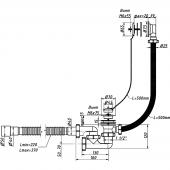 Сифон для ванны 1 1/2 х 40, регулируемый, с переливом и гибкой трубой 40-40/50 А-80089 ОРИО