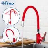 F4043 Смеситель для кухни гибкий излив картридж Ф35 FRAP 4043 Красный