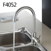 F4052 Смеситель для кухни высокий излив картридж Ф40 FRAP 4052 Сатин