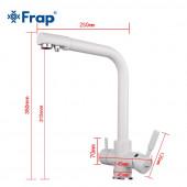F4352-8 Смеситель для кухни с подключением фильтра питьевой воды картридж 35мм FRAP 4352-8 Белый