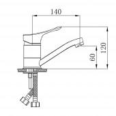 SL120-004-15 Смеситель для кухни с коротким поворотным изливом Картридж 40мм Крепление:шпилька (РМС)