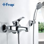 F3201 Смеситель для ванны с душем картридж 40мм короткий излив FRAP 3201