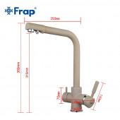 F4352-20 Смеситель для кухни с подключением фильтра питьевой воды картридж 35мм FRAP 4352-20 Бежевый