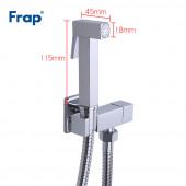 F7502 Гигиенический душ для одной воды FRAP 7502