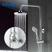 F2409 Душевая система с верхним душем и ручной лейкой FRAP 2409