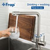 F43899-1 Смеситель для кухни с подключением фильтра питьевой воды из нержавеющей стали FRAP 43899-1
