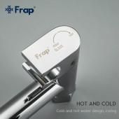 F7510 Смеситель с гигиеническим душем FRAP 7510