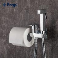 F7512 Смеситель с гигиеническим душем FRAP 7512