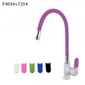 F4034+7254 Смеситель для кухни гибкий излив картридж Ф35 FRAP 4034-7254 Фиолетовый