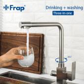 F43899-2 Смеситель для кухни с подключением фильтра питьевой воды из нержавеющей стали FRAP 43899-2