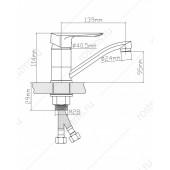 B8274-14A Смеситель для кухни из Латуни, ø35