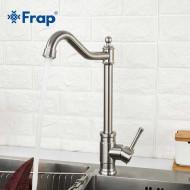 F41899-4 Смеситель для кухни высокий поворотный гусак из нержавеющей стали FRAP 41899-4