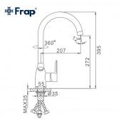 F4399-50 Смеситель для кухни с подключением фильтра питьевой воды с управлением кнопкой FRAP 4399-50