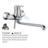 F2206 Смеситель для ванны с душем картридж 40мм S-нос 35см FRAP 2206