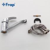 F4514-В Смеситель для раковины поворотный гусак 15см, картридж Ф35 FRAP 4514-B