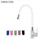 F4034+7256 Смеситель для кухни гибкий излив картридж Ф35 FRAP 4034-7256 Белый