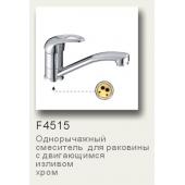 F4515 Смеситель для раковины поворотный гусак 15см, картридж Ф35 FRAP 4515