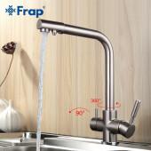 F4352-5 Смеситель для кухни с подключением фильтра питьевой воды картридж 35мм FRAP 4352-5 Сатин