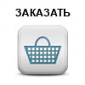 Прокладка для кран-буксы (отечественная) d14 (100шт)
