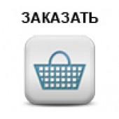 Прокладка кран-буксы (импорт) d16 (100шт)