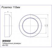 """W 9900 Розетка для трубы фановой """"АНИ пласт"""""""