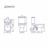 """Унитаз - компакт """"Домино"""" крышка- микролифт горизонтальный выпуск (KIROVIT)"""